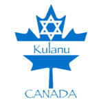 Kulanu Canada logo - blue and white maple leaf with star of David
