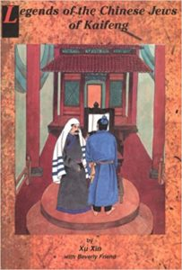 Book cover of Legends of the Chinese Jews of Kaifeng