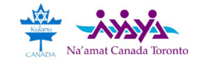 Kulanu and Na'amat logos
